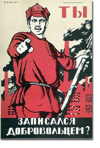 RUSSIAN_YOU